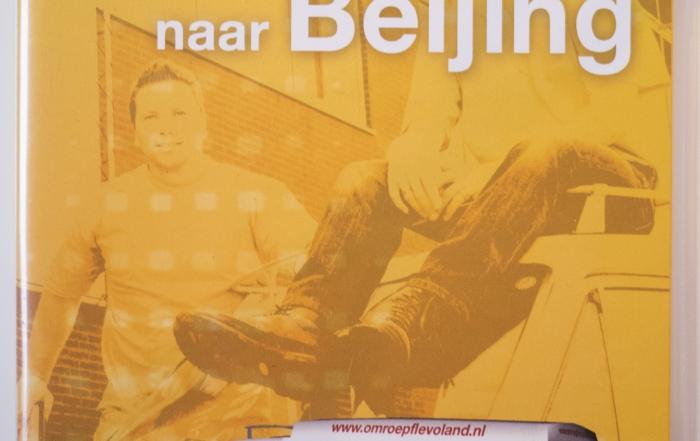 Bant naar Beijing 2008