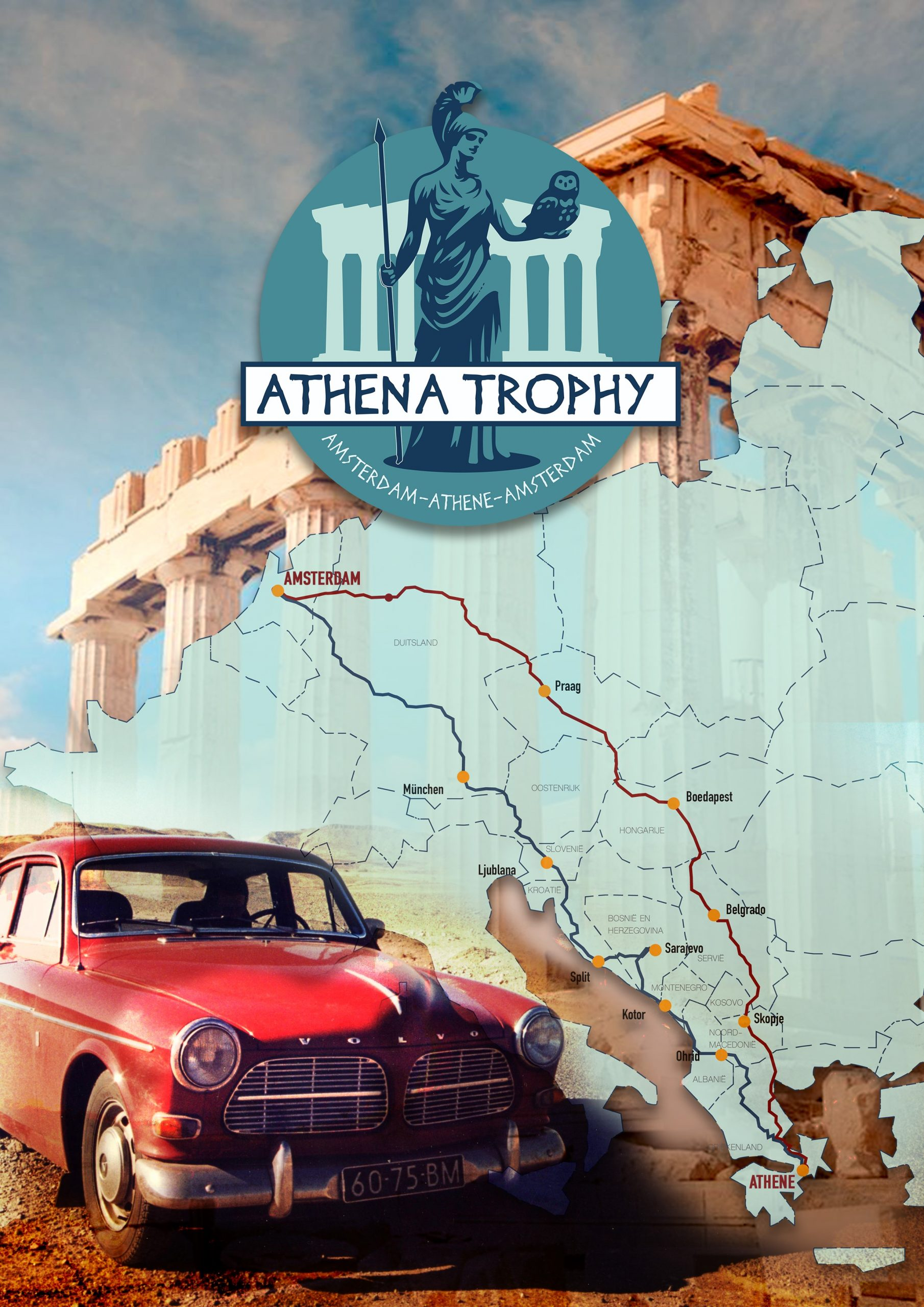 Athene Trophy